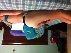 Ngón tay